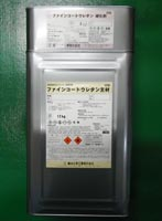 新品未使用正規品 弱溶剤系ポリウレタン樹脂塗料 人気 おすすめ ファインコートウレタン 14kgセット 白