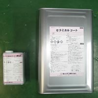 【セラミカルコート】淡彩 15kgセット