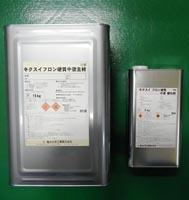 【キクスイ フロン 硬質 中塗材】18kgセット