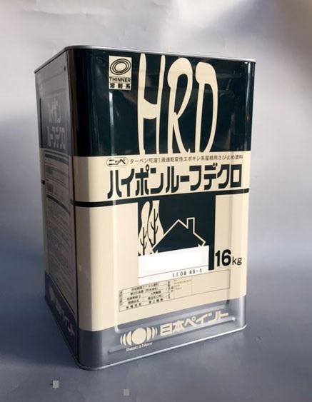 【送料無料】【ニッペ ハイポンルーフデクロ 16kg 各色】日本ペイント株式会社