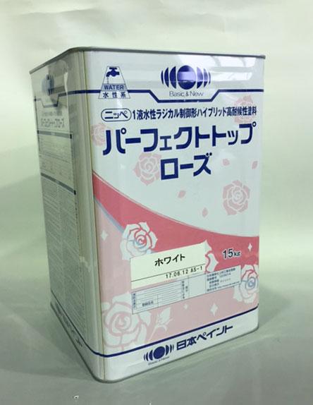 【ニッペ パーフェクトトップローズ 淡彩 15K 艶有り】日本ペイント株式会社