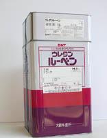 【ウレタンルーベン】16kgセット黒・茶系