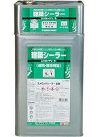 【ユメロックシーラー】透明・ホワイト 15kgセット ロックペイント株式会社