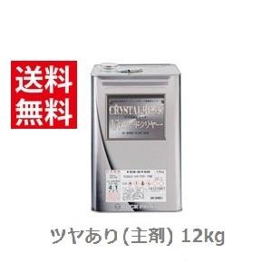 【送料無料】【クリスタルロック UVガードクリヤー】ツヤあり 主剤 12kg ロックペイント株式会社