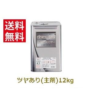 【送料無料】【クリスタルロック UVガードフッ素クリヤー】ツヤあり 主剤 12kg ロックペイント株式会社