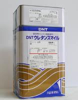【DNTウレタンスマイルクリーン】G濃彩 15kgセットツヤ有