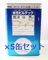 【送料無料】【水性ビルデック 16kg 白ツヤ消し 5缶セット】DNT 大日本塗料株式会社