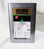 3:1型 アクリルウレタン樹脂塗料【エコロック ハイパークリヤーH】16Kg 品番149-6145-01