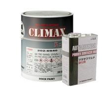 【ロック プラサフ クライマックス】主剤4kg 硬化剤0.9kgセット