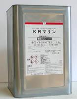 特殊合成ゴム系防汚塗料【KRマリンG】18kg白