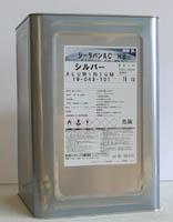 【シーラバンAC-HB】18kg シルバー 関西ペイントマリン
