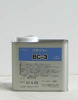 PC9000typeNB用プライマー【BC-3】500ml/10個入り