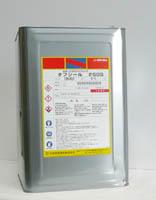 積層用樹脂 価格 交渉 送料無料 タフシール#50S ランキングTOP5 夏型20kg