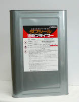 1液ウレタンプライマー【タフシール速乾プライマー】16kg