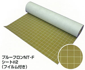 【プルーフロンNT-F シート#2】フィルム付