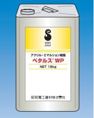【ペタルスWP】18kg
