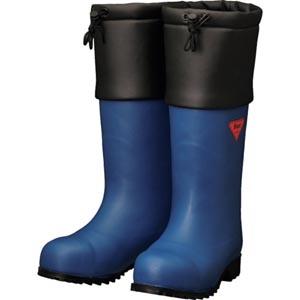 SHIBATA 防寒安全長靴セーフティベアー#1011白熊/フード付きネイビー/イエロー/ブラック