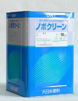 【ノボクリーンバイオ】16kg 淡彩・艶あり DNT 大日本塗料株式会社