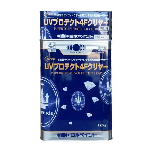 【送料無料】【ピュアライド UVプロテクト4Fクリヤー 艶有り・3分艶 15kgセット】日本ペイント