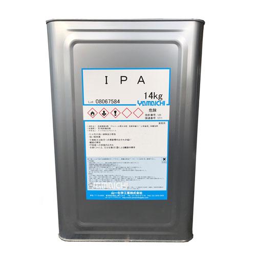 脱脂や洗浄に IPA イソプロピルアルコール 14kg 送料無料 当店限定販売 山一化学工業株式会社 信憑 18L