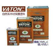 環境対応型木部塗装【VATON バトンFX】16L ブルー 屋内用