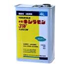 木部処理用乳剤 水性【キシラモン3W】4L 大阪ガスケミカル株式会社