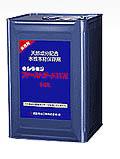 木部処理用乳剤【ファーストガードWR】16L