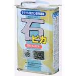 石、タイルの保護剤【石ピカ】1L