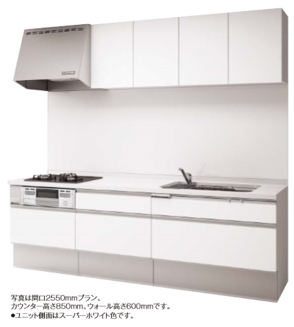 パナソニック システムキッチンラクシーナI型間口2700ミリ食洗器無プラン(ウォールキャビH=60cm)扉グレード10¥978340-本プランは一例です。お客様のオリジナルプランお見積いたします。