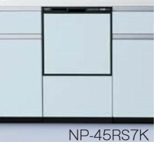 パナソニック ビルトイン食洗器 ドアパネル・ミドルタイプ 幅45ミリ NP45RS7K お求め安いブラックフレーム北海道、沖縄及び離島は別途運賃。