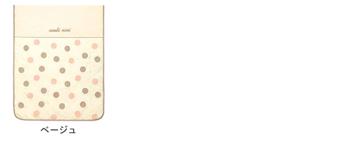 403a28534333a2 楽天市場】【20%OFF】【送料無料】ふわふわ優秀☆掛けふとん ...
