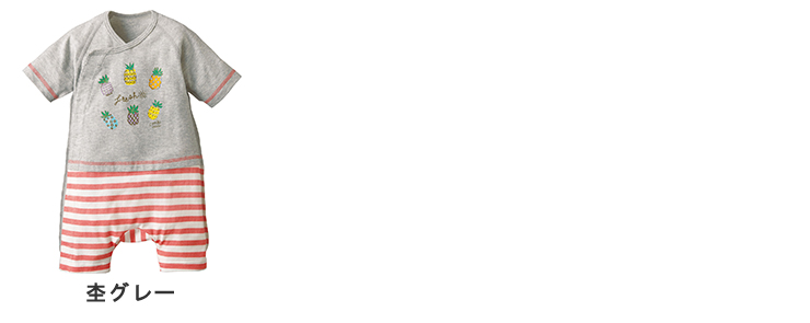 84cf32206a1ad 楽天市場  20%OFF ラップクラッチ夏丈(カラフルパイン)《コンビミニ ...
