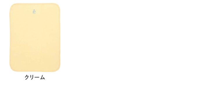 ad0a3a99f526eb 楽天市場】綿毛布(スワン) 《コンビミニ》ギフト ベビー布団 出産祝い ...