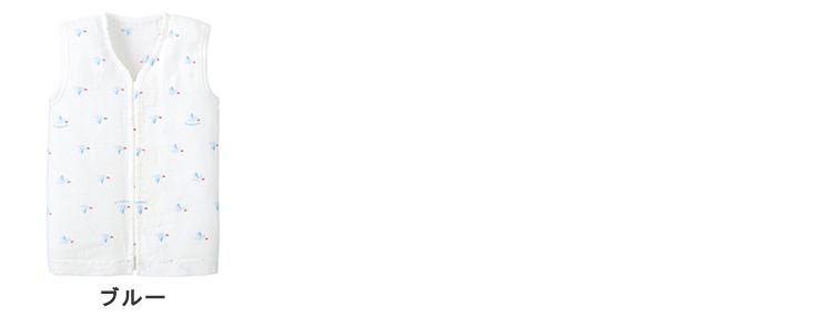 b641962b054ab 楽天市場  29%OFF ガーゼノースリーブワンタッチ肌着(トリ ...