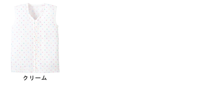 f303a477d84df 楽天市場  29%OFF ガーゼノースリーブワンタッチ肌着(コンペイトウ ...