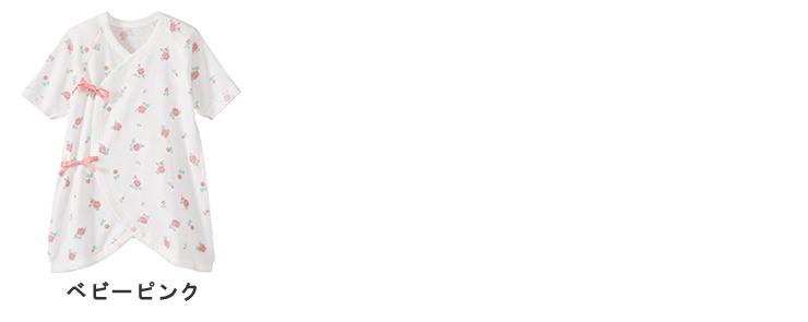 f33f4c0b2922f 楽天市場 コンビ肌着(小花)《コンビミニ》  50cm 60cm 70cm ...