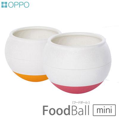 正規品 OPPO(オッポ) Food Ball mini(フードボールミニ) チェリー/オレンジ【愛犬用 早食い防止 肥満防止 食器 フードボウル】