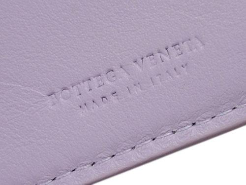 ボッテガヴェネタ カードケース 156823-5303 二つ折り イントレッチャート ナッパ パルム ライトパープル アウトレット あす楽対応