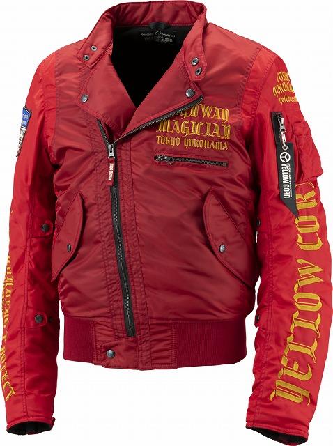 【メンズ】YB8301【レッド】【LLサイズ】ウィンタージャケット イエローコーン【防寒】【肩・肘・背中プロテクター標準装備】