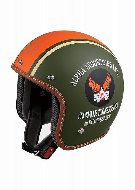【あす楽】ALVH-1421【カーキ/オレンジ/アイボリー】JETヘルメット