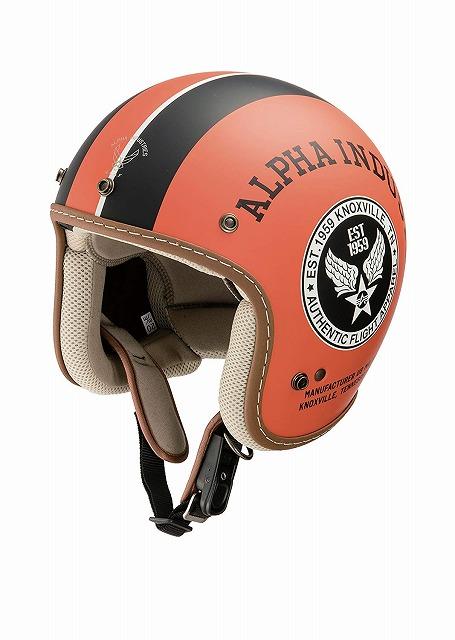 """【あす楽】ALVH-1621【マットブラック/オレンジ】JETヘルメット""""STEALTH""""【アルファ】【ALPHA】"""