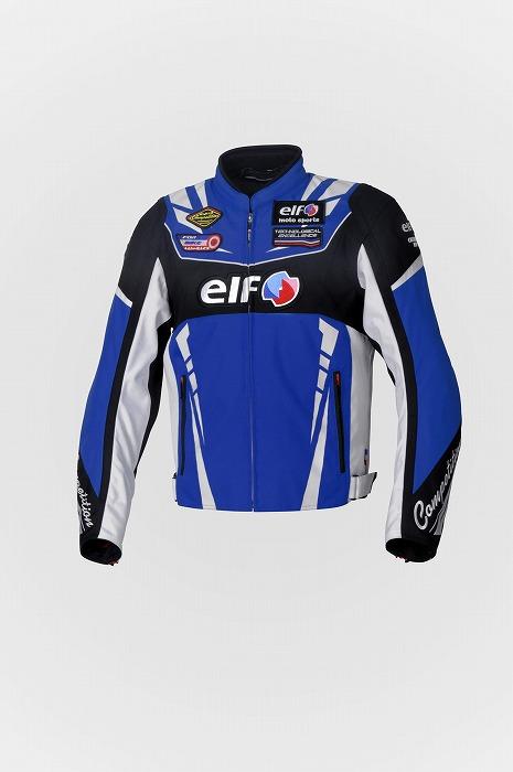 【あす楽】【メンズ】EL-9247【ブルー】【Sサイズ】ヴィットリアスポルトジャケット エルフ【防寒着脱式インナー】【胸・肩・肘・背中/プロテクター標準装備】