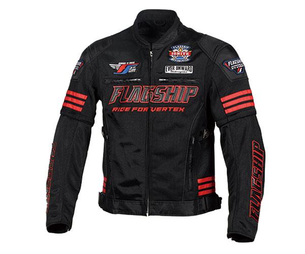 フラッグシップ/FLAGSHIP タクティカルメッシュジャケット メンズ/通気性 ブラック/レッド LWサイズ FJ-S203