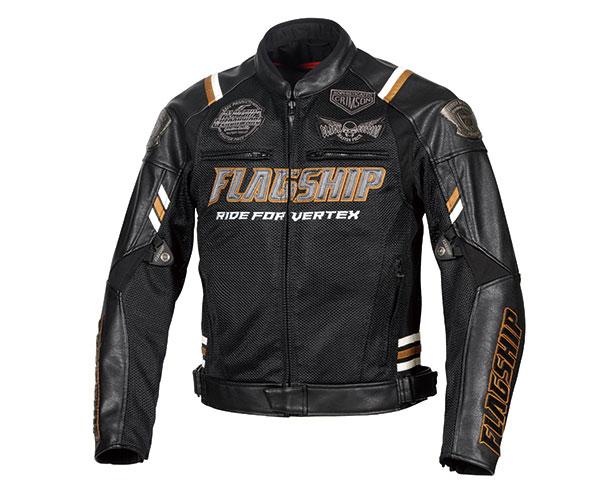 【あす楽】 フラッグシップ/FLAGSHIP バーテックスメッシュジャケット メンズ/安全性/通気性 ゴールド 3Lサイズ FJ-S206G