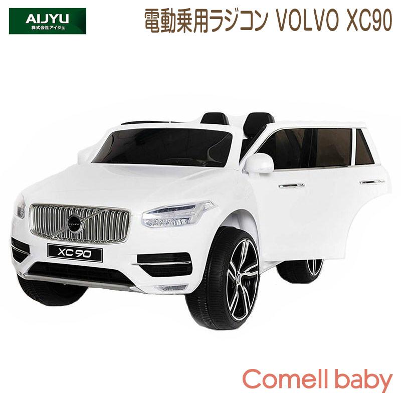 低価格の アイジュ アイジュ/Aijyu ホワイト(W)/Aijyu VOLVO 電動乗用ラジコン VOLVO XC90 ホワイト(W), asian closet:d7e3eccd --- canoncity.azurewebsites.net