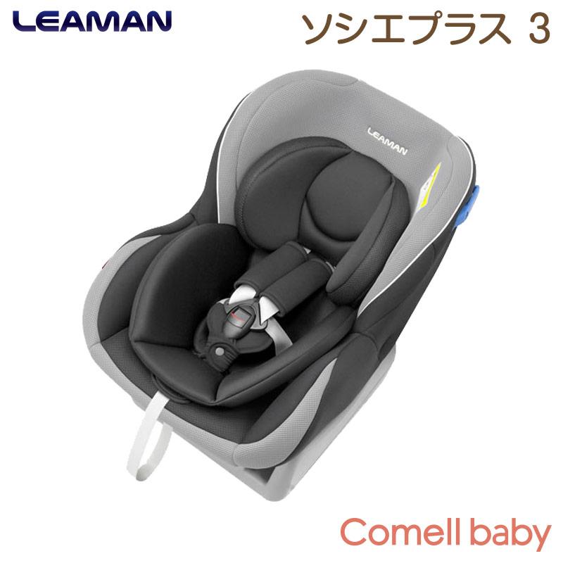 リーマン/Leaman ソシエプラス 3