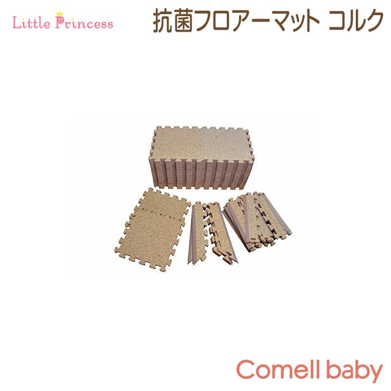 リトルプリンセス/LittlePrincess 抗菌フロアーマット コルク