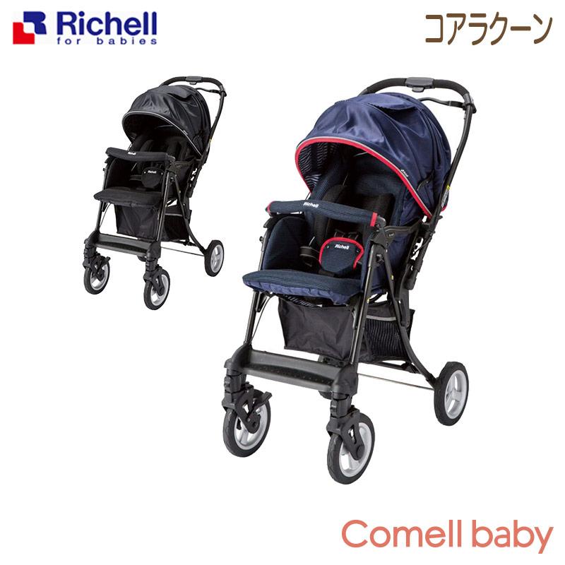 リッチェル Richell コアラクーン ネイビーブルー(NB)/ブラック(BK)