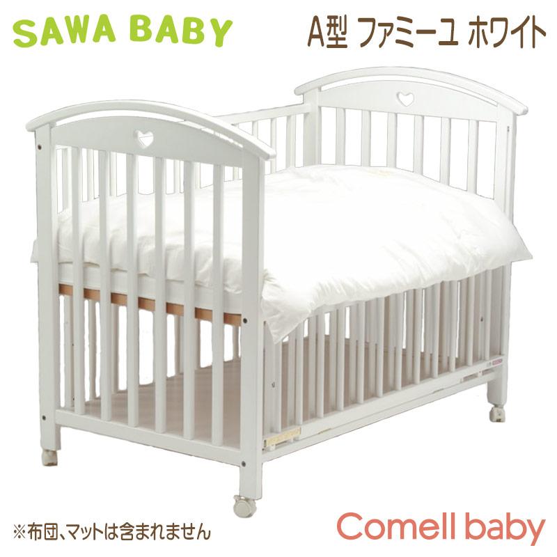 澤田工業 サワベビー/sawababy A型 ファミーユ ホワイト