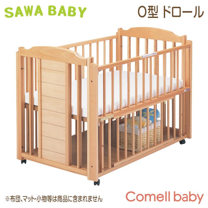 澤田工業 サワベビー/sawababy O型 ドロール ナチュラル